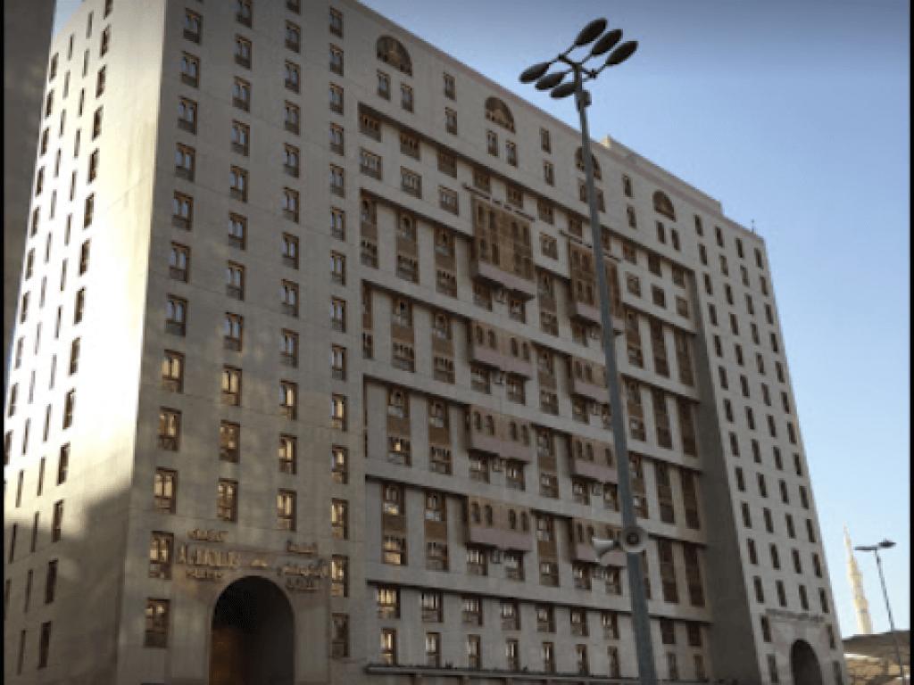 Hotel Durrat Andalus
