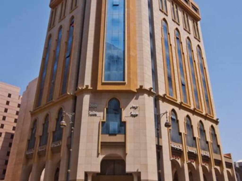 Hotel Madinah Diyar Taibah